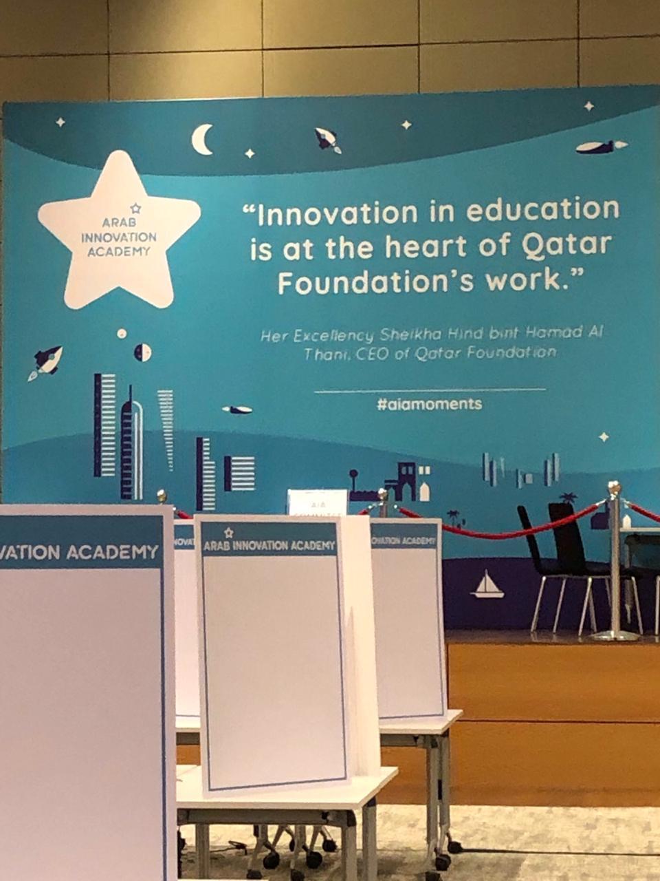 Qatar: o Vale do Silício 2.0